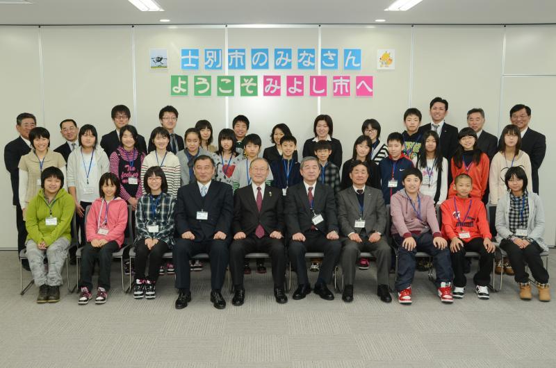 士別市小学生みよし市派遣団表敬訪問(1月10日)