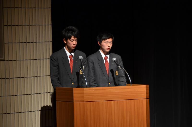 池田高等学校三好校